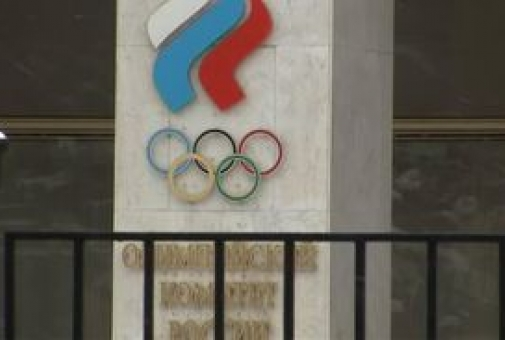 Rússia é banida por doping e está fora de Tóquio 2020 e de Mundiais